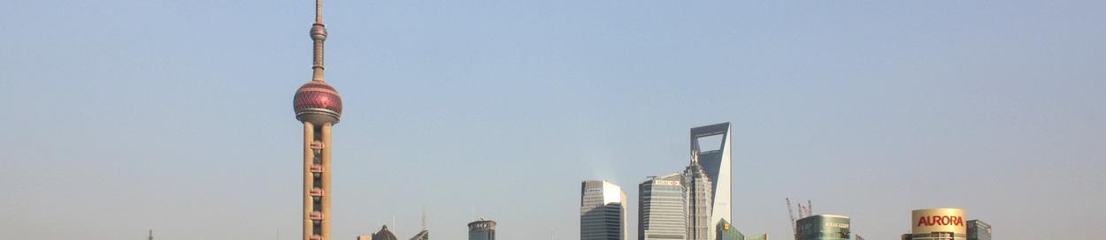 Skyline of Hangzhou