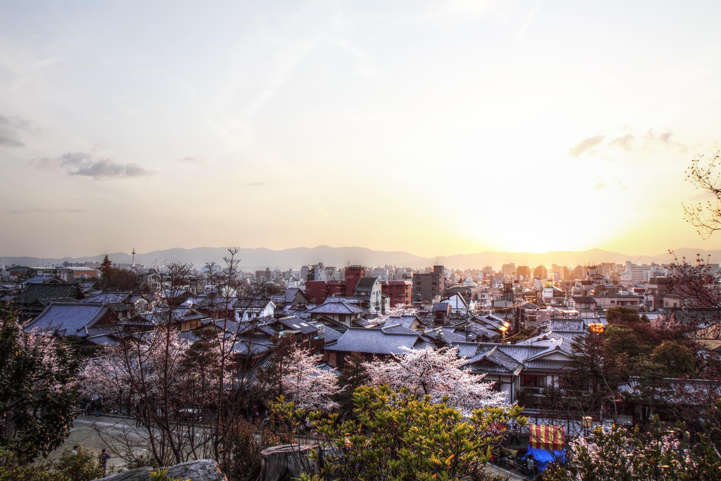 Skyline of Kyoto